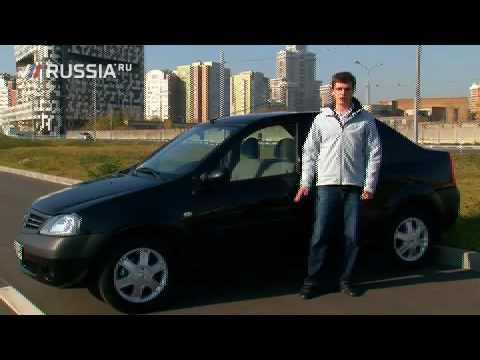 Tagaz Vega Vs Renault Logan
