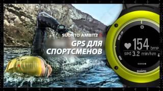 видео Часы для триатлона.