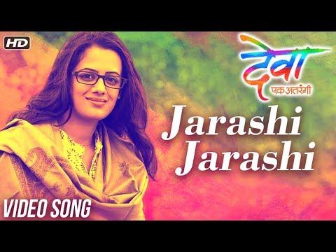 Jarashi Jarashi Full HD Mp4 Video Song - Deva Ek Atrangee Marathi Movie