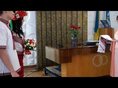 Весілля Міши та Віки (РАЦС)