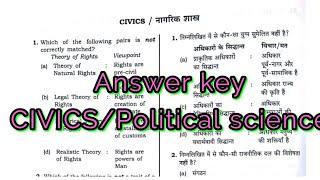 LT GRADE Political science Answer key (29/07/18)