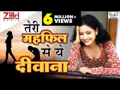 Teri Mehfil Se Ye Deewana | Dil Ki Dhadkan Ho Tum | Nawab Raja | Sad Song
