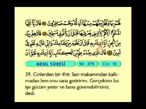 027. Neml Suresi ( Karınca ) - Kur'an-ı Kerim  - (The Ants ) - The Noble Qur'an