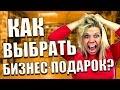 Шоурум Сувенирной продукции Admos \ Сувенирная продукция \ Бизнес подарки \ Рекламные материалы
