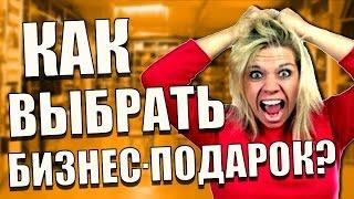 видео Рекламно-сувенирная продукция