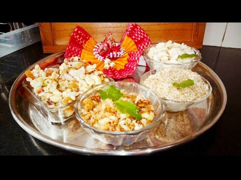 Janmashtami bhog recipe/ Janmashtami Prasad Recipe/Mixed Dryfruit paag/Dhania Panjiri/Poha Prashadam
