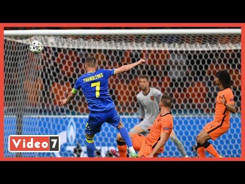 حصاد اليورو  الفار يثير الجدل بقمة هولندا وأوكرانيا الأجمل في البطولة.. وبوادر أزمة في منتخب فرنسا  - 01:54-2021 / 6 / 14