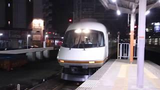 近鉄特急21000系UL07 定期検査出場回送