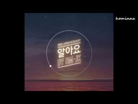 알아요 Rap Monster(BTS) X Jungkook(BTS) mp3