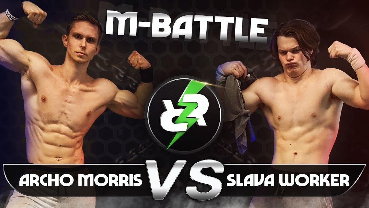 Заруба Эктоморф VS Мезоморф / M-Battle