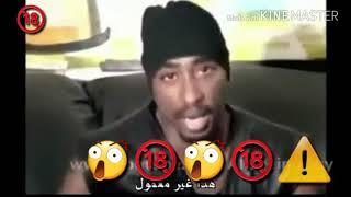2Pac Respond To Adam Saleh Vlogs - Be A Real Muslim, No Prank 2018 Illuminati Exposed!