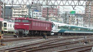 2020年9月23日 E257系電車 NA-06編成が転用改造を終えEF81 141に牽引されてJR東日本 秋田総合車両センターから出場、配給輸送 入場時と合わせてご覧下さい。JR高崎駅