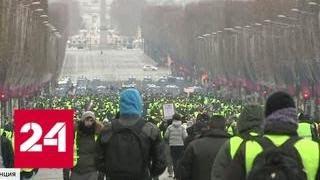 Французы не верят в предрожденственские обещания Макрона - Россия 24