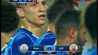 كأس مصر 2016 - أجمل وأروع 10 تسديدات من ركلات حرة على المرمى مباشرة