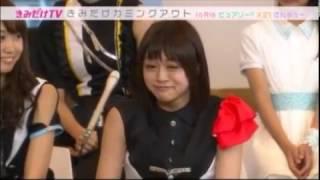 MC:アルコ&ピース(平子祐希、酒井健太) ナレーション:久保田未夢(i...