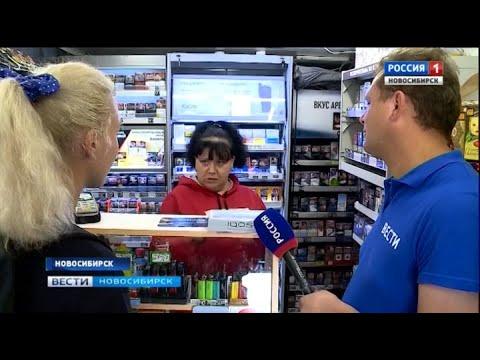 «Вести» провели рейд по табачным торговым точкам Октябрьского района