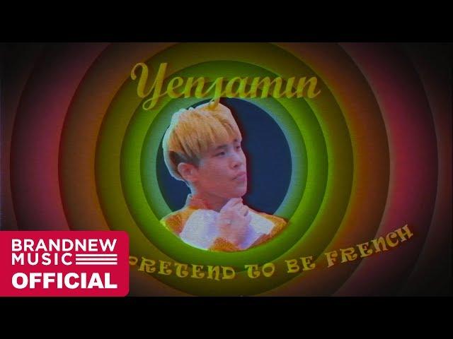 Yenjamin(김윤호) 'Be French' M/V