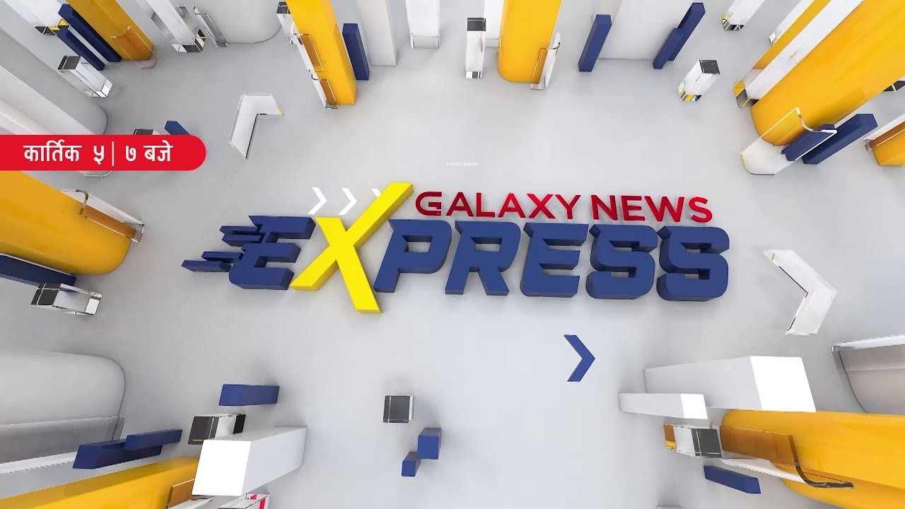 Galaxy News Express   7 PM   5 Kartik 2078