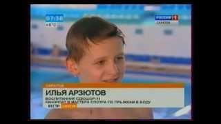 Восходящая звезда в прыжках в воду завоевал 5 медалей