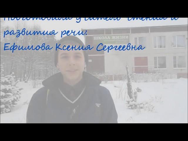 Изображение предпросмотра прочтения – ЛеонидПетров читает произведение «О, как безумно за окном...» А.А.Блока