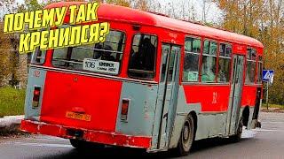"""Почему ЛиАЗ-677 называют """"Скотовозом"""" и """"Луноходом"""", и почему он сильно кренится?"""