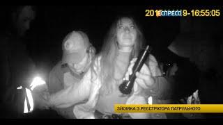 Бонни и Клайд по-киевски: вооруженная гранатами пара пыталась украсть саженцы