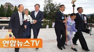 [현장연결] 화기애애한 개별상봉…객실서 오붓하게 도시락 점심 / 연합뉴스TV (YonhapnewsTV)