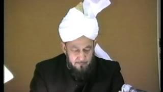 Dars ul Quran - No. 39 (English)