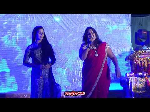 Aaj He Jagrata Mai Ka Maa Ko Mana Lena / Keshavpur Dham Mela Mahotsav
