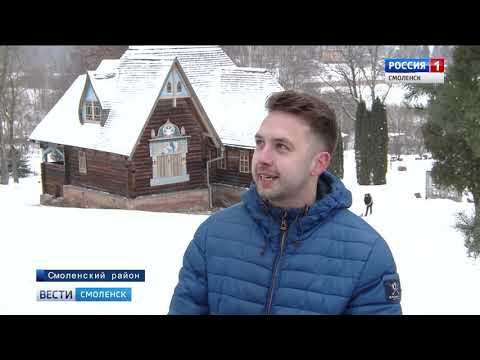 Смоленскую достопримечательность во Флёново восстановят «в полном объеме»
