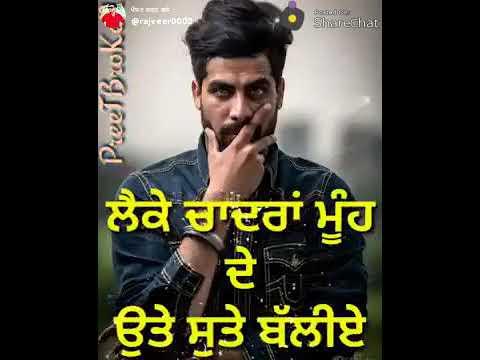 Singga New Status Mankirt Aaulakh