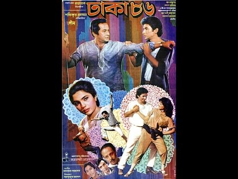 sedin-dujone....dhaka-86-bangla-movie-full-song