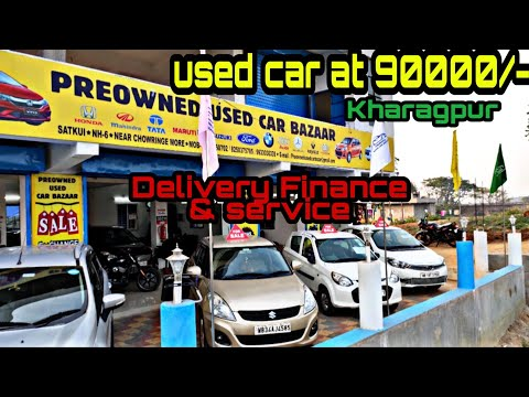 Second Hand Car Staring From 90,000/- At Kharagpur|| Second Hand Car Showroom At Kharagpur||