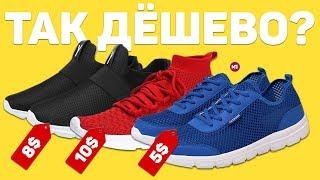 видео Где купить хорошие кроссовки
