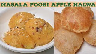 Masala puri with Apple Halwa