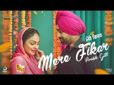 Mere Fikar(Full Song) | Tarsem Jassar | Neeru Bajwa | Prabh Gill | New Punjabi Songs 2019