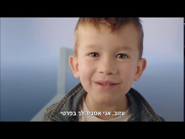 פינת הפרסומות של גולן נוחיאן 31.1.21