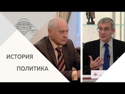 Профессора МПГУ А.А.Зданович и Ю.А.Никифоров в дискуссии о Московской битве 1941-1942 гг.