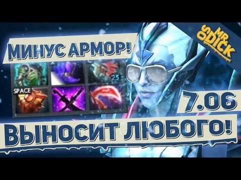 видео: КЕРРИ ВЕНГА В 7.06. СТРАТА НА МИНУС АРМОР! | vengeful spirit dota 2
