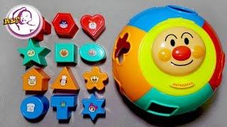 學習顏色 麵包超人形狀盒配對遊戲 Anpanman toy