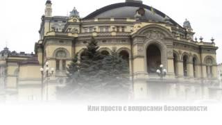 Купить оффшор Киев(, 2016-07-25T08:17:50.000Z)