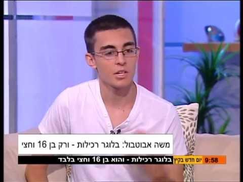 משה אבוטבול מתארח ב'יום חדש בקיץ' בערוץ 22
