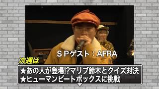 パチドルクエスト  season8 #8予告 【V☆パラ オリジナルコンテンツ】 稲垣実花 動画 27