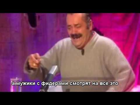 Кировский спиннингист