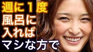 石川梨華さん、何故か元メンバーに嫌われているようです。 その深刻な理...