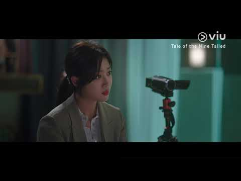 Interview with a Gumiho |  Special Trailer | Tale of the Nine Tailed | Viu