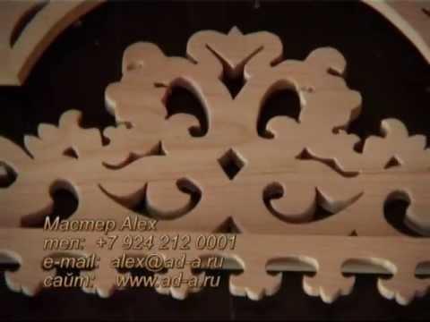 Стол для рисования песком в Хабаровске - YouTube