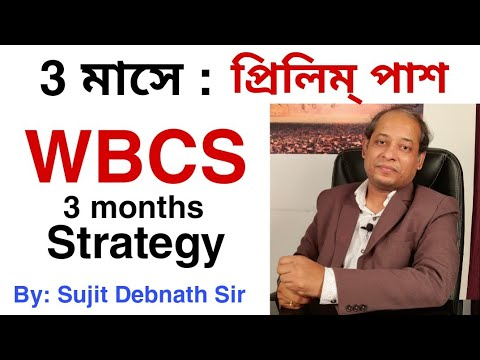 3 months Strategy