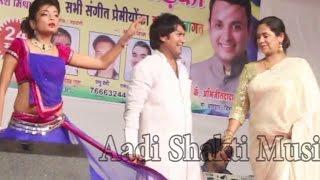 UP Bihar Top Bhojpuri Singer Vijay Lal Yadav & Varsha Tiwari, Live Program