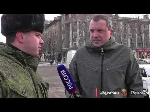 'Горловка-город контрастов'  Евгений Попов '60 минут'